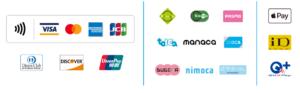 クレジットカードVisa、Mastercard、アメックス、JCB 、ダイナース、DISCOVER交通系電子マネーSuica、PASMO、ICOCA、NIMOCA、はやかけん、SUGOCA、MANACA、Kitaca電子マネーiD、QuickpayポイントTポイント、Ponta、dポイント、WAON POINTその他ApplePay
